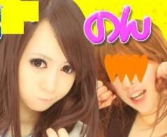 小林万桜 公式ブログ/おとといの 画像1