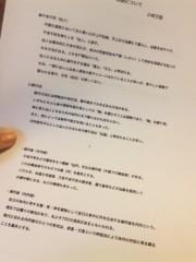小林万桜 公式ブログ/ひっさびさにお勉強_ 画像1