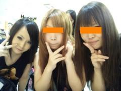 小林万桜 公式ブログ/おたんじょーび 画像1
