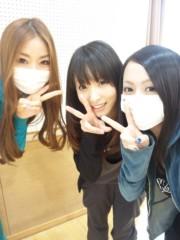 小林万桜 公式ブログ/ただいまー 画像1