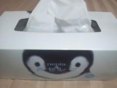 小林万桜 公式ブログ/花粉症.... 画像1