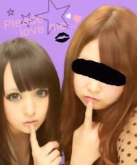 小林万桜 公式ブログ/追記だよん! 画像1