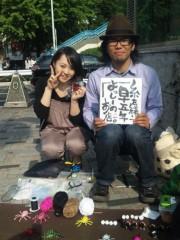 小林万桜 公式ブログ/よっしーさん 画像1