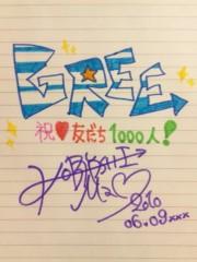 小林万桜 公式ブログ/祝1000人 画像1