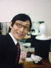 きくりん 公式ブログ/突然ですが、2週間の国外逃亡!! 画像1