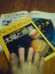 きくりん 公式ブログ/アポロ豆知識とプライムライブ!! 画像2