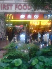 きくりん 公式ブログ/7月19日(火)は上海帰りのプライムライブ。 画像2