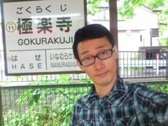きくりん プライベート画像/日記用 DSC_0568
