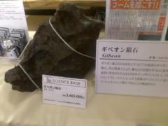 きくりん プライベート画像/日記用 DSC_0412
