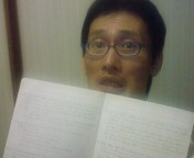 きくりん 公式ブログ/「こいつは本当に俺なのか…!!?」、自己同一性への懐疑!! 画像1