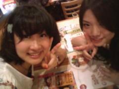 絵理子 公式ブログ/感動! 画像1