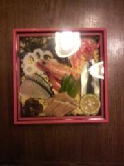 絵理子 公式ブログ/お寿司? 画像2