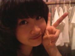 絵理子 公式ブログ/ゴールド! 画像1