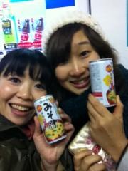 絵理子 公式ブログ/めづらし缶ジュース? 画像1
