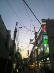 絵理子 公式ブログ/快晴 画像1