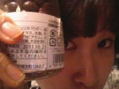 絵理子 公式ブログ/むぎちょこ醤油その後 画像1