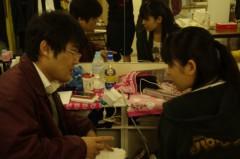 絵理子 公式ブログ/「改訂版おい!オヤジ。」キャスト紹介7&作・演出の秀さん! 画像2