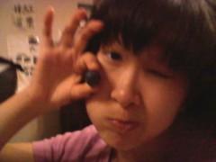 絵理子 公式ブログ/タイヨウのうた 画像1