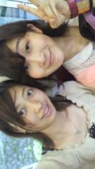 絵理子 公式ブログ/ぷりりりりん! 画像2