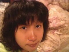 絵理子 公式ブログ/寝れた〜! 画像1