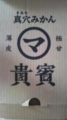 絵理子 公式ブログ/新成人 画像1