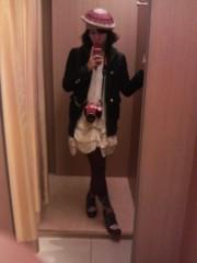 絵理子 公式ブログ/私服〜! 画像1