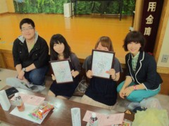 絵理子 公式ブログ/卒団式 画像1