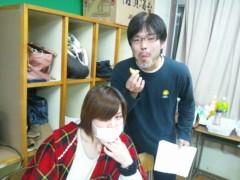 絵理子 公式ブログ/花粉症なんかに負けないんだからー!(;o;) 画像1