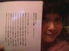 絵理子 公式ブログ/お知らせ 画像1