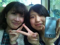 絵理子 公式ブログ/ねこ 画像2