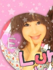 絵理子 公式ブログ/きりばん 画像2