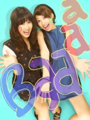 絵理子 公式ブログ/わたあめええええ!!! 画像1