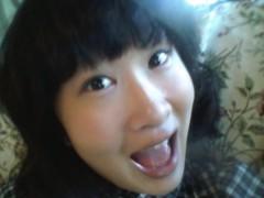 絵理子 公式ブログ/お出かけるんたった 画像2