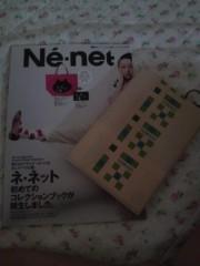 絵理子 公式ブログ/木村多江さんとネネット! 画像2
