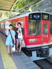 絵理子 公式ブログ/箱根旅行第二弾〜町編〜 画像3