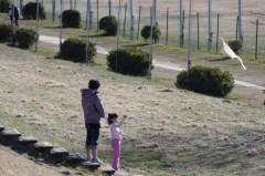 絵理子 プライベート画像 2011.01.10