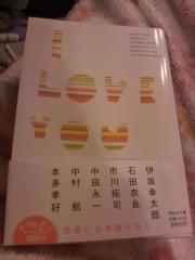 ����� ��֥?/I love you ����1
