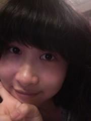 絵理子 公式ブログ/たのしみっっ 画像1