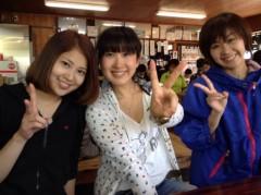 絵理子 公式ブログ/レインボウズ登山部! 画像3