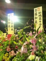 絵理子 公式ブログ/家政婦の斉藤さん 画像2