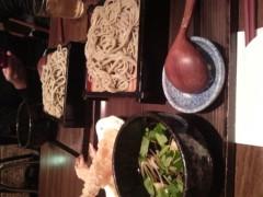 絵理子 公式ブログ/お蕎麦 画像1