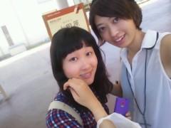 絵理子 公式ブログ/箱根旅行第二弾① 画像2