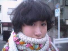 絵理子 公式ブログ/びよういん 画像1