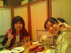絵理子 公式ブログ/音戯草子 画像1