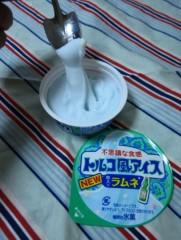 ラブセクシー・ヤング 公式ブログ/よろしくアイス〜#2604 画像1