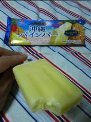 ラブセクシー・ヤング 公式ブログ/よろしくアイス〜#2606 画像1