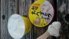 ラブセクシー・ヤング 公式ブログ/よろしくアイス〜#2571 画像2