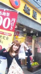 伊藤寿賀子 公式ブログ/うぅ(:_;) 画像3