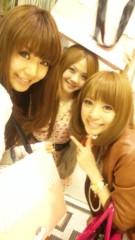 伊藤寿賀子 公式ブログ/お買い物♪ 画像1
