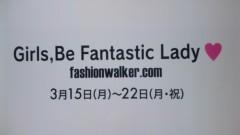 伊藤寿賀子 公式ブログ/お買い物♪ 画像2